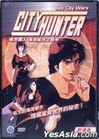City Hunter - Bay City Wars (DVD) (Drama Version) (Hong Kong Version)