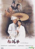 Love Of The Millennium (DVD) (End) (Taiwan Version)