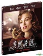 The Edge Of Love (VCD) (Hong Kong Version)
