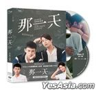 HIStory3: Make Our Days Count (2019) (DVD) (Ep. 1-10) (End) (English Subtitled) (Taiwan Version)