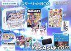アイドルマスター スターリットシーズン スターリットBOX (日本版)