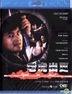 Tiger On The Beat (Blu-ray) (Hong Kong Version)