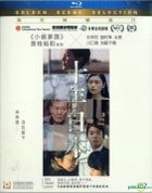 Ten Years Japan (2018) (Blu-ray) (Hong Kong Version)