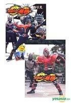 Masked Rider Ryuki (Vol.6) (With Premium Booklet)