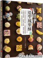 Qia Wa Yi Zao Xing Feng Li Su : Huang Jin Bi Li Ta Pi Yu Nei Xian , Kou Gan Su Xiang Chao Shuan Zui ; Yi Nie Hao Su Xing , Kao Hou Bu Zou Yang , Yun Song Bu Tuo Luo ; Chuang Ye , Zi Yong Zui Jia De Ban Shou Li