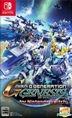 SD Gundam G Generation Genesis (Japan Version)