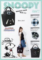 SNOOPY DOUBLE FACE BAG BOOK