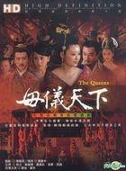 The Queens (DVD) (End) (Taiwan Version)