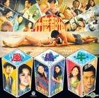 Chu Feng Tou Pai Ma Pi Chui Niu Pi Original Soundtrack (Reissue Version)