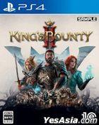King's Bounty II (Japan Version)