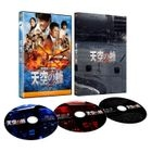 The Big Bee (Blu-ray + DVD) (Deluxe Edition) (Japan Version)