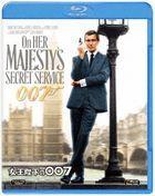 On Her Majesty's Secret Service (Blu-ray) (Japan Version)