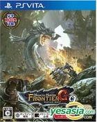 Monster Hunter Frontier G9 Premium Package (日本版)