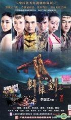 Xuan-Yuan Sword: Scar of Sky (2012) (DVD) (Ep. 1-31) (End) (China Version)