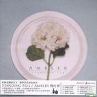 Standing Egg ミニアルバム - Ambler (台湾版)