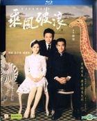 Duckweed (2017) (Blu-ray) (English Subtitled) (Hong Kong Version)