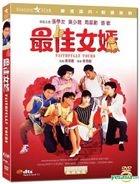 Faithfully Yours (1988) (DVD) (Digitally Remastered & Restored) (Hong Kong Version)