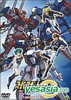 Super Robot Taisen Original Generation The Animation 2 (with Figure)(Limited Edition) (Japan Version)