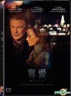 Blind (2017) (DVD) (Hong Kong Version)