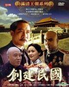 Jue Dai Ying Xiong Chuang Jian Min Guo (DVD) (End) (Taiwan Version)