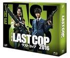 The Last Cop 2016 (Blu-ray Box) (Japan Version)