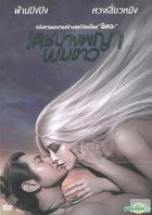 The White Haired Witch Of Lunar Kingdom (DVD) (Thailand Version)