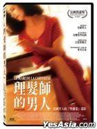The Hairdresser's Husband (1990) (DVD) (Digitally Remastered) (Taiwan Version)