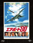 AIRPORT 79 : THE CONCORD (Japan Version)
