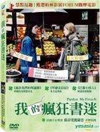 Pardon My French (DVD) (Taiwan Version)