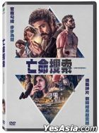 The Uncovering (2018) (DVD) (Taiwan Version)