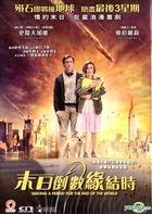 Seeking a Friend for the End of the World (2012) (DVD) (Hong Kong Version)