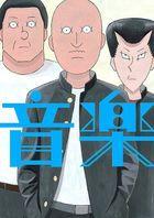 On-Gaku: Our Sound (Blu-ray) (Japan Version)