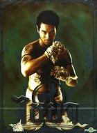 Muay Thai Chaiya (DVD) (Thailand Version)