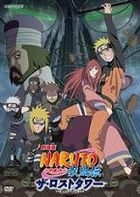 Naruto Shippuden The Movie: The Lost Tower (DVD) (Normal Edition) (Japan Version)