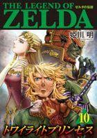 The Legend of Zelda: Twilight Princess 10