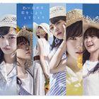 Omoidaseru Koi wo Shiyo [Type A] (SINGLE+DVD)  (First Press Limited Edition) (Japan Version)