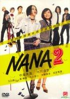 NANA 2 (DVD) (Taiwan Version)