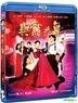 Dance With Dragon (1991) (Blu-ray) (Hong Kong Version)