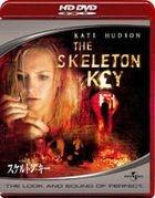 THE SKELETON KEY (Japan Version)