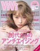 ViVi 2020 January