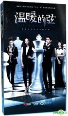 Here to Heart (2018) (DVD) (Ep. 1-46) (End) (China Version)