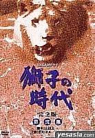 enueichikeitaigadoramashishinojidaikanzembambokkusu02