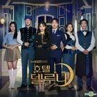 Hotel Del Luna OST (2CD) (tvN TV Drama)