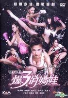 Kick Ass Girls (2013) (DVD) (Hong Kong Version)