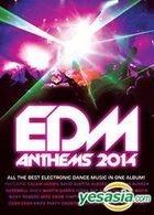 Electronic Dance Music 2014 (2CD)