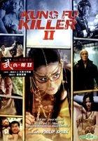Kung Fu Killer II (DVD) (Hong Kong Version)
