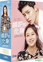 Jealousy Incarnate (2016) (DVD) (Ep.1-24) (End) (Multi-audio) (SBS TV Drama) (Taiwan Version)