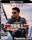Top Gun (1986) (4K Ultra HD + Blu-ray) (Remastered Edition) (Taiwan Version)