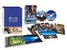 蒼狼 直到天崖海角 (DVD) (豪華版) (日本版)