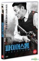 Firestorm (DVD) (Korea Version)